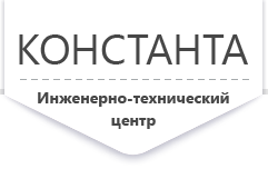 """ИТЦ """"Константа"""""""